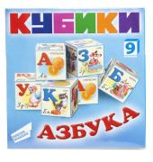 Игрушка Dream Makers Азбука KB1606
