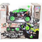 Joy Toy Машина Смертельные Гонки на радиоуправлении FullFunk 9374