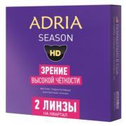 Adria Контактные линзы Morning Q38 / 2 шт / -4.25 / 8.6 / 14