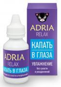 Adria Relax Капли для глаз, увлажняющие для контактных линз, 10 мл