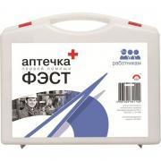ФЭСТ Аптечка для оказания первой помощи работникам ФЭСТ