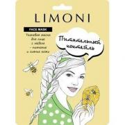 Маска Limoni Face Sheet Mask With Honey Extract (1 шт)