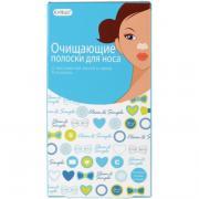 Полоски очищающие для носа с экстрактом лесного ореха, 6 шт cettua