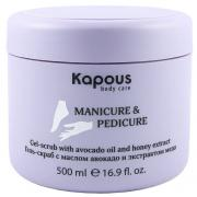Гель Kapous Professional Gel-Scrub With Avocado Oil And Honey Extract