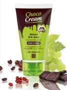 Маска питательная для лица Шоколад 140г