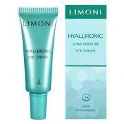 Крем Limoni Hyaluronic Ultra Moisture Eye Cream