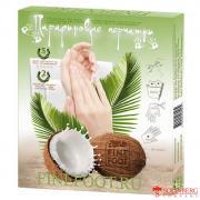 Парафиновые перчатки (парафинотерапии для рук с использованием масел)