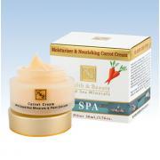 Health & Beauty Увлажняющий и питательный морковный крем (Moisturizer...