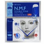 """Beauty Clinic Маска для лица """"NMF"""", увлажняющая, двухзональная"""