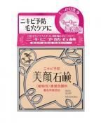 Meishoku Мыло туалетное для проблемной кожи лица, 80 мл