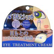 Roland Крем для зоны вокруг глаз: увлажнение, сияние, упругость 20 гр