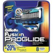 Сменная кассета GILLETTE FUSION PROGLIDE, 8 шт