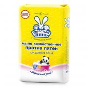 Мыло хозяйственное для детского белья Ушастый нянь 180г