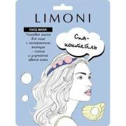 Маска Limoni Face Sheet Mask With Pearl Extract (1 шт)