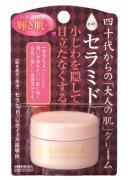 Meishoku Лифтинг-крем для области глаз и губ, с церамидами, 28 г