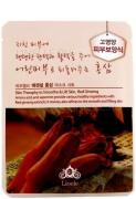 Маска LIOELE Essential mask red ginseng