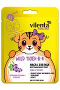 Vilenta animal mask wild tiger