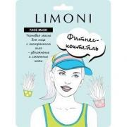 Маска Limoni Face Sheet Mask With Aloe Extract (1 шт)