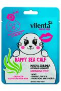 Vilenta animal mask happy sea calf