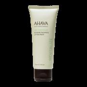 Extreme маска подтягивающая с эффектом сияния ahava