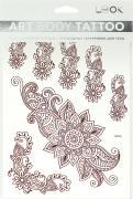 nailLOOK Переводные татуировки для тела 208x148