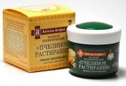 """Аптечка Агафьи бальзам противоревматический """"Пчелиное растирание"""" 75..."""