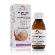 Mommy Care Масло для подготовки интимной области к родам 125 мл