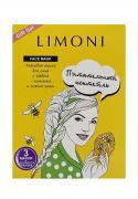 Маски Набор Limoni