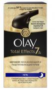"""Olay Ночной крем для лица """"Total Effects 7в1"""", увлажняющий,..."""