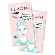 Маска Limoni Nose Pore Cleansing Strips (3 шт)
