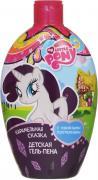 """My little pony Гель-пена для душа """"Карамельная сказка"""", детский, с..."""