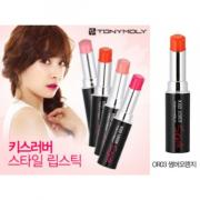 TonyMoly Kiss Lover Style OR03 Summer Orange