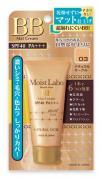 Meishoku Moisture Essense Cream Увлажняющий матирующий тональный крем...