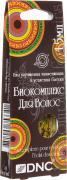 DNC Биокомплекс для волос для улучшения пигментации и усиления блеска...