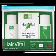 Дорожный набор для укрепления и роста волос hair vital