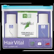 Дорожный набор для объема hair vital