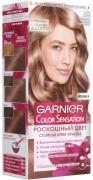 """Garnier Стойкая крем-краска для волос """"Color Sensation, Роскошь..."""