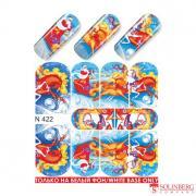 Слайдер дизайн для ногтей N-422 зима