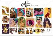 Arti: Слайдер наклейки Arti for you 33
