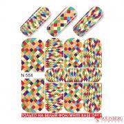 Слайдер дизайн для ногтей N-554