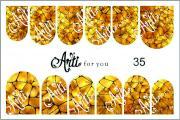 Arti: Слайдер наклейки Arti for you 35
