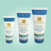Health & Beauty Мультивитаминный крем для рук и ногтей 100 мл...