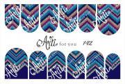 Arti: Слайдер наклейки Arti for you 142