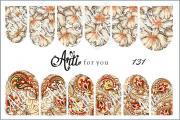 Arti: Слайдер наклейки Arti for you 131