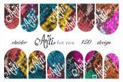 Arti: Слайдер наклейки Arti for you 150