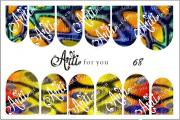 Arti: Слайдер наклейки Arti for you 68