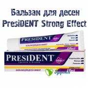 Бальзам для десен PresiDENT Strong Effect (30 мл)