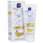 """Зубная паста Babycoccole """"Банан"""", 75 мл"""