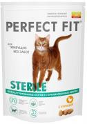 "Корм сухой Perfect Fit ""Sterile"" для кастрированных котов и..."