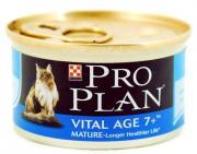 Pro Plan консервы для пожилых кошек, мусс тунец